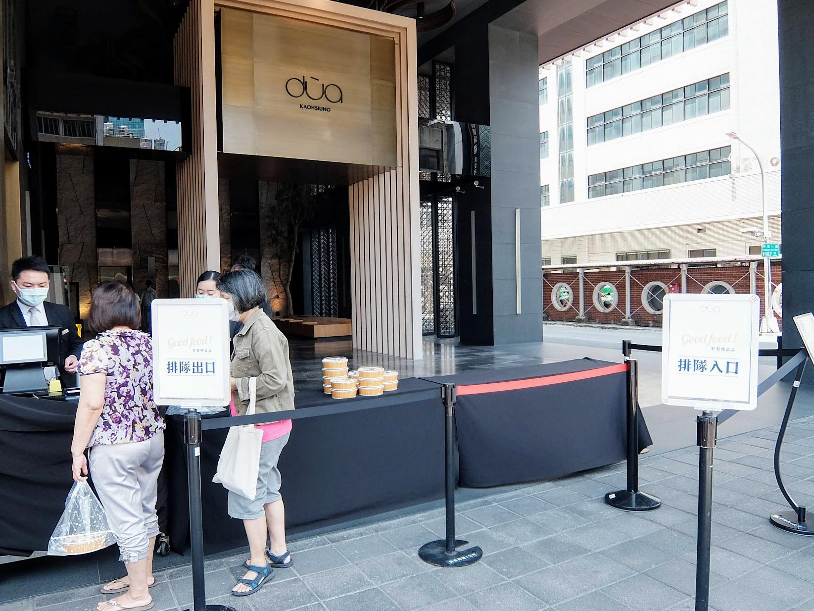 悅品一樓也有在賣便當喔! 是 etage 15和悅品中餐廳一起製作的,價位在119之內