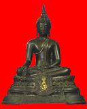หายากสุดๆ !! พระบูชา ภ.ป.ร. วัดบวร พ.ศ. 2508 5 นิ้ว ยุคต้นหนาปึ้ก มีโค้ด 5552 ดินไทย ที่ 3 งาน The M