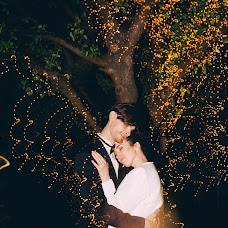 Wedding photographer Stanislav Grosolov (Grosolov). Photo of 23.04.2017