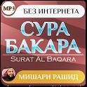 surah baqarah mishary icon