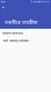 Screenshot Image