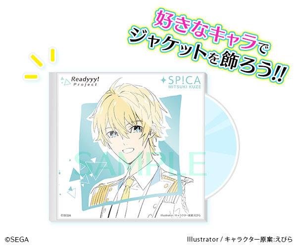 『Readyyy!』プロジェクト初のCD