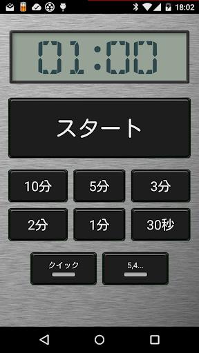 火影忍者_火影忍者漫画_火影忍者在线漫画- 极速漫画www.1kkk.com