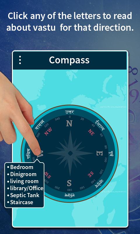 Vaastu Shastra Compass Screenshot 0