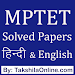 MPTET Practice Questions Icon