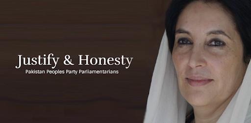 Dating punong ministro ng pakistan