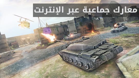 Massive Warfare – – لعبة دبابات مجانية 5