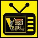 Radio Vrishti icon