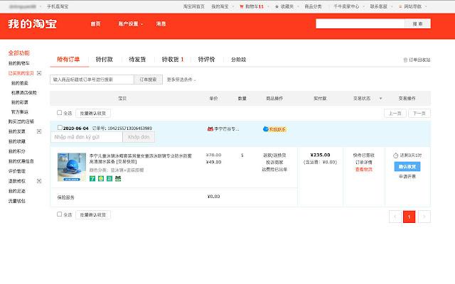 Gobiz Assistant - Trợ lý mua sắm trực tuyến