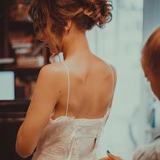 Wedding photographer Vika Zhizheva (vikazhizheva). Photo of 01.10.2015