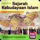 Download SKI Kelas 8 Kur13 For PC Windows and Mac