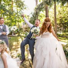 Wedding photographer Aleksandr Kulik (AlexanderMargo). Photo of 31.10.2018