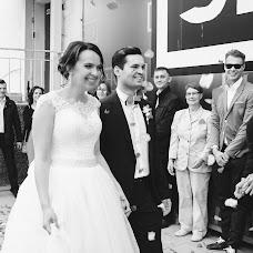Wedding photographer Oksana Saveleva (Tesattices). Photo of 23.02.2018