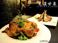 Mirage Bistro & Cafe @荒漠甘泉