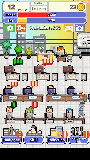 Don't get fired! 1.0.39 screenshots 9