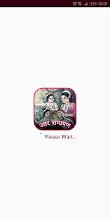 Download Luv Kush Uttar Ramayan Ramanand Sagar For PC Windows and Mac apk screenshot 6