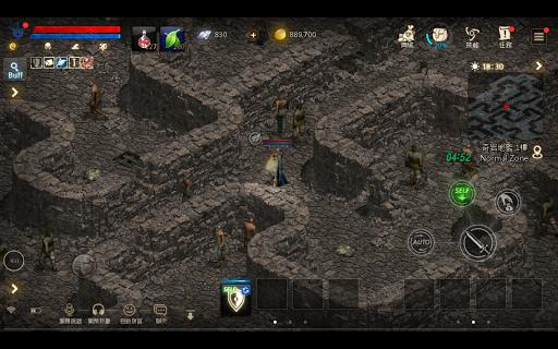 天堂M screenshot 23