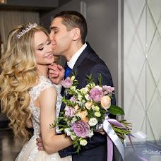 Wedding photographer Natalya Kizilova (tasik). Photo of 11.11.2018