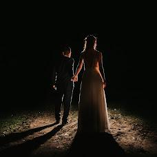 Wedding photographer Rodrigo Ramo (rodrigoramo). Photo of 29.05.2018