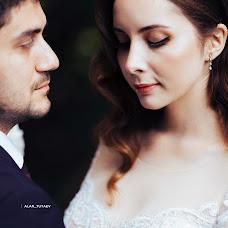 Wedding photographer Alan Tutaev (AlanTutaev). Photo of 16.08.2018