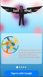 Download Self Seekho For PC Windows and Mac apk screenshot 1