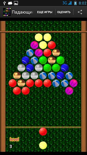Falling Balls 2.2 screenshots 4