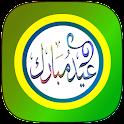 Eid Mubarak Photo Frames Cards icon