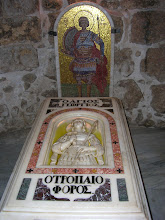 Photo: tomb of St. George