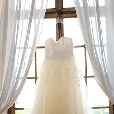 Wedding photographer Iustin Ichim (iustin). Photo of 23.02.2016
