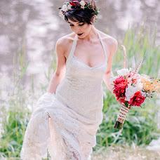 Wedding photographer Natalya Serokurova (sierokurova1706). Photo of 03.11.2016