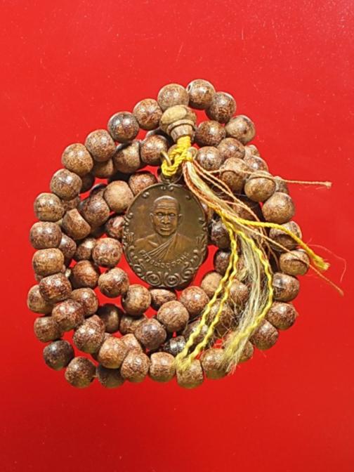 สร้อยปะคำ+เหรียญหลวงพ่ออุตตะมะ