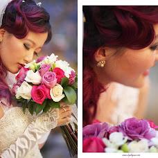 Wedding photographer Olga Klyaus (kasola). Photo of 10.07.2015