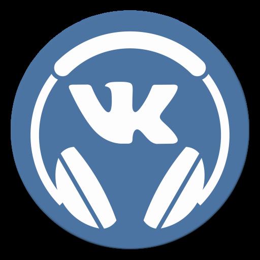 ВКонтакте Музыка