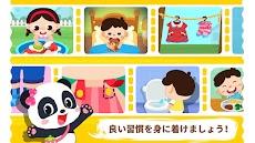 ベビーパンダのお世話:トイレトレーニングのおすすめ画像5