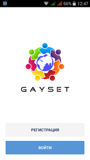 玩免費遊戲APP|下載Gayset - социальная Гей сеть. app不用錢|硬是要APP