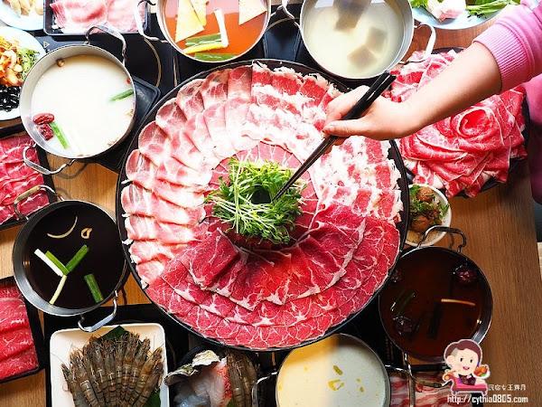 ATT 筷食尚