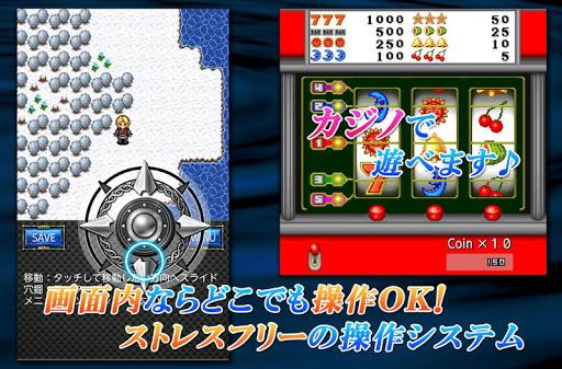 無料角色扮演Appのシェルタリング・クライ〜漸ノ篇〜 記事Game