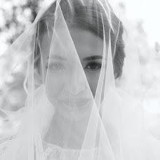 Bryllupsfotograf Kirill Trushin (tkirillv). Foto fra 28.12.2018