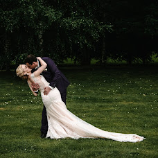 Wedding photographer Aleksandra Epifanova (SallyPhoto). Photo of 01.11.2017