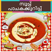 Soup Recipes In Malayalam
