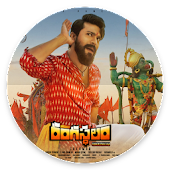 Rangasthalam Video Songs