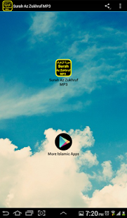 Surah Zukhruf MP3 سورة الزخرف - náhled