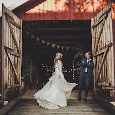 Wedding photographer Dmitriy Gerasimovich (GPhotography). Photo of 28.09.2015