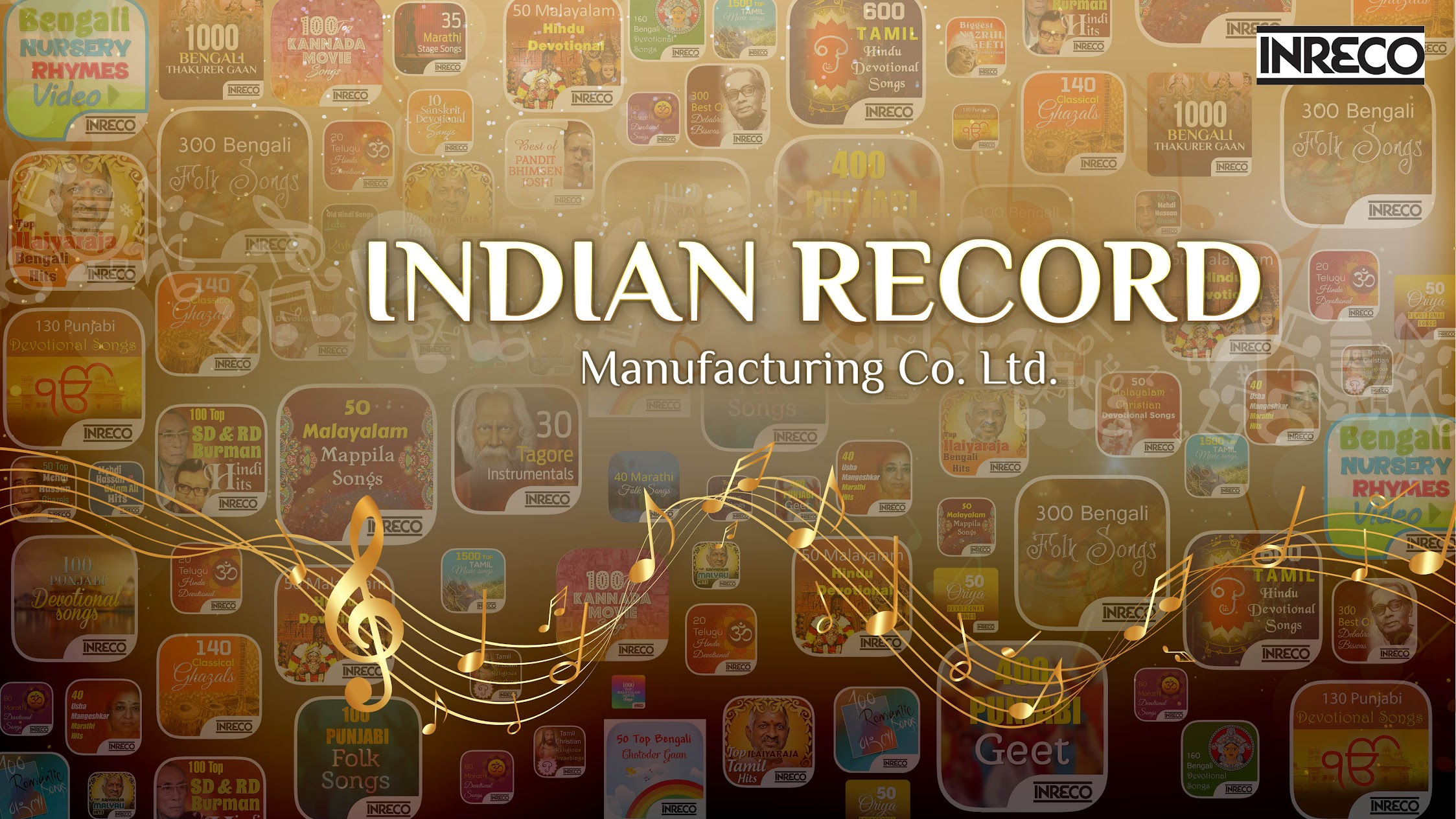 The Indian Record Mfg. Co. Ltd.