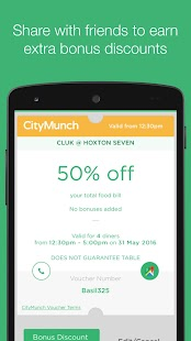 CityMunch - Dining Discounts- screenshot thumbnail