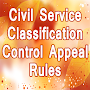 Civil Service Classification Control Appeal Rules APK icon