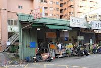 麻辣女王塩酥雞(大慶店)