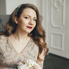 Wedding photographer Yuliya Kalugina (ju-k). Photo of 15.05.2017