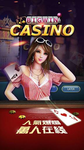大贏家娛樂城-21點百家樂,全民免費在線撲克棋牌電玩遊戲合集