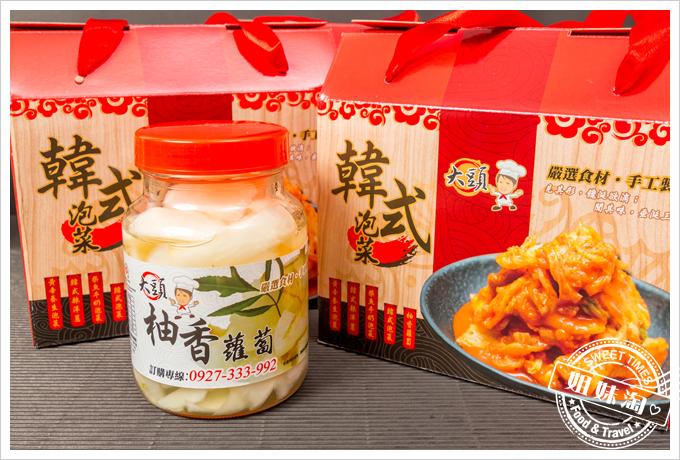 大頭韓式泡菜柚香蘿蔔
